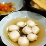 こみや - 浮かし芋(550円)