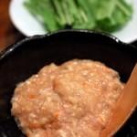 こみや - 特製つみれ鍋-鶏-(700円)