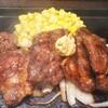 いきなりステーキ - 料理写真:テンダーカットステーキ150g