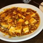 Fukuseirou - 麻婆豆腐