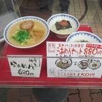 Menyafukutohachi - 店頭のメニューサンプル。