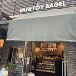 VANITOY BAGEL -
