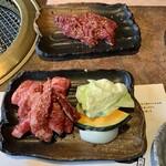 美味肉家 能勢 - 美味ランチ+ハラミ 1380円+980円
