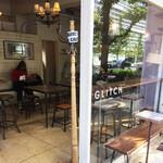 グリッチコーヒー&ロースターズ - 交差点角地のナイスポジション