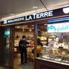 ブーランジェリー ラ・テール 東京駅 京葉ストリート店