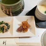 寿し処 昇利 - 料理写真:突き出し&茶碗蒸し