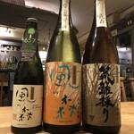 日本酒バー オール・ザット・ジャズ - 今となっては幻の、風の森一升瓶