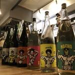 日本酒バー オール・ザット・ジャズ - 大盃(群馬)マッチョシリーズ