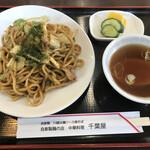 千葉屋 - 料理写真: