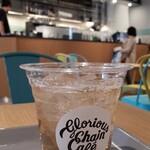 グロリアス チェーン カフェ - ジンジャーエール