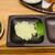 トンカツ X - 料理写真:大根おろしとライム