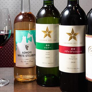 国産牛だからこそ、日本のワインを合わせてほしい