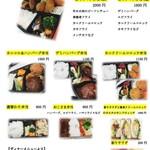 Kitchen Ichimatsu - 料理写真: