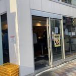 塩生姜らー麺専門店 MANNISH - 外観写真: