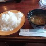 ウイング - Aランチセット ライス・味噌汁