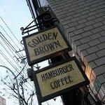 ゴールデンブラウン - 看板