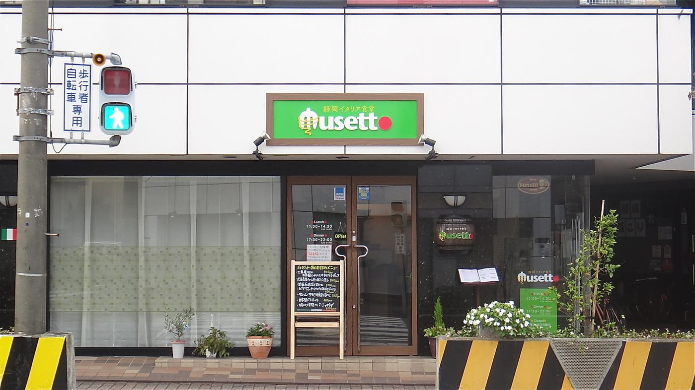 ムゼット name=