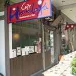 カフェ ヒマラヤ - 外観
