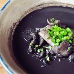 オーガニックキッチンFarve - 沖縄のローカルフード