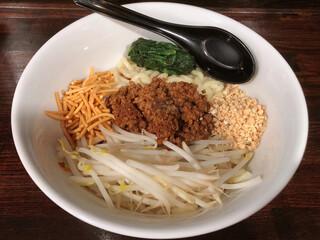 ほうきぼし+ - 汁なし担々麺900円