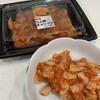 舞鶴 かね和 - 料理写真:つぶ貝チャンジャ   860円(税込)