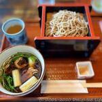 そば蔵 - 料理写真:鴨汁せいろ(1140円税込)+新蕎麦(200円税込)