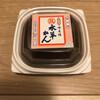 えがわ - 料理写真: