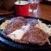 COWBOY - 料理写真:カントリーステーキハウス カウボーイ ステーキランチ