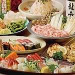 食彩や魚太郎 - 種類豊富な料理
