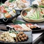 食彩や魚太郎 - コースは4名~予約OK!