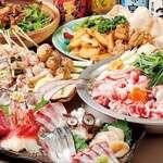 食彩や魚太郎 - 飲み放題コースは 3,500円~