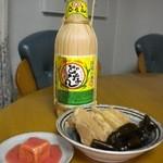 おきつる・マート - 食卓に並んだ琉球味覚