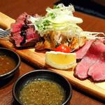 140521772 - ●名物!特製肉プレート3種盛り1,780円