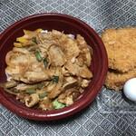 キッチン 男の台所 - スタミナ野郎豚焼肉丼