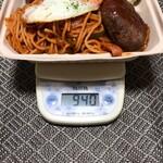 キッチン 男の台所 - 重量すごっ!