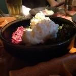 Kimurayahonten - ポテトサラダ 天国