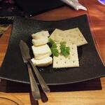 トップ サーティー - チーズ西京味噌漬?