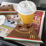 マクドナルド - 三角チョコパイ ティラミス味 ホットコーヒー(S)