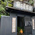 140539285 - 入り口 八坂神社のすぐ横