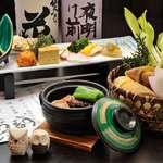 旬菜ふきよせ - 信州の食材を活かした魅力的な料理