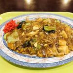北京餃子 -