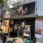 伝説のすた丼屋 - 外観【令和2年11月11日撮影】