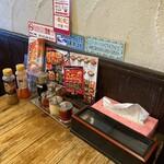 伝説のすた丼屋 - 卓上【令和2年11月11日撮影】