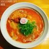 麺屋 じすり - 料理写真: