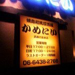 14055209 - 【2012.4】かんばん