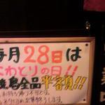 14055212 - 【2012.4】