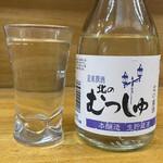 """市場亭 - ドリンク写真:美味しい日本酒でした。 酔っ払ったぁ〜 クゥーッ!!""""(*>∀<)o(酒)"""""""