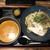 ヌードル麺和 - 濃厚オマール海老のトリュフ つけ麺(1000円)