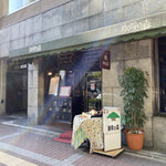 珈琲の森 - お店♪