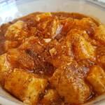 吉華 - 小麻婆豆腐